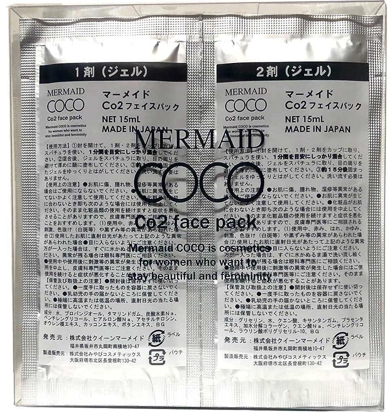 プロポーショナルアクティビティリッチマーメイド ココ  MERMAID COCO Co2 フェイスパック 10回分