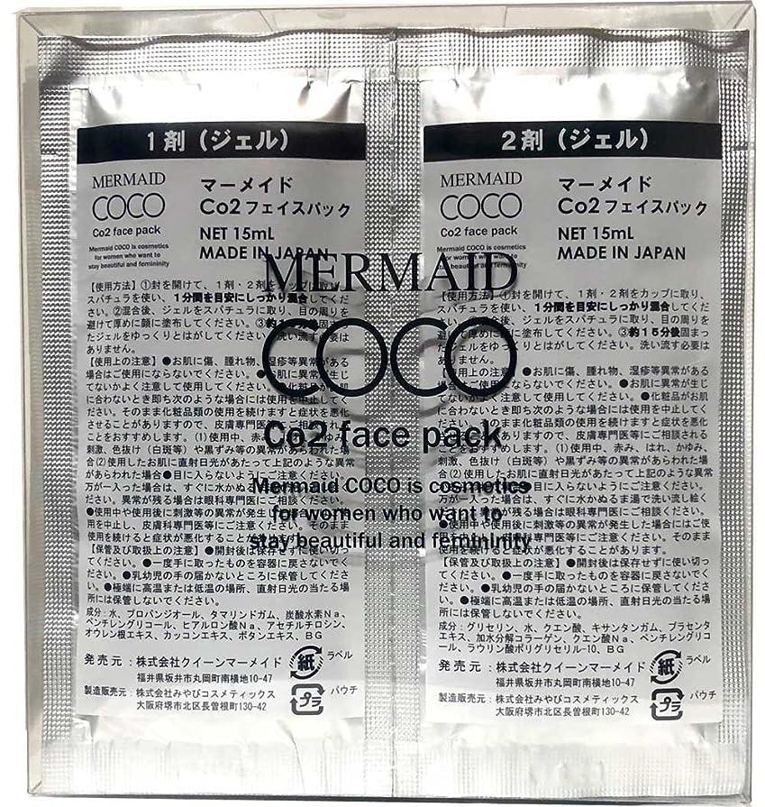 スクラップ放射能避けるマーメイド ココ  MERMAID COCO Co2 フェイスパック 10回分