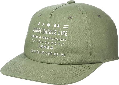 Legacy Green/Orbit Grey