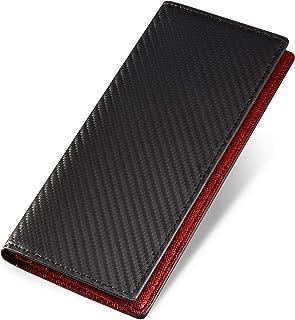 [グレヴィオ] 一流の財布職人が作る 財布 長財布 カーボンレザー 小銭入れ メンズ