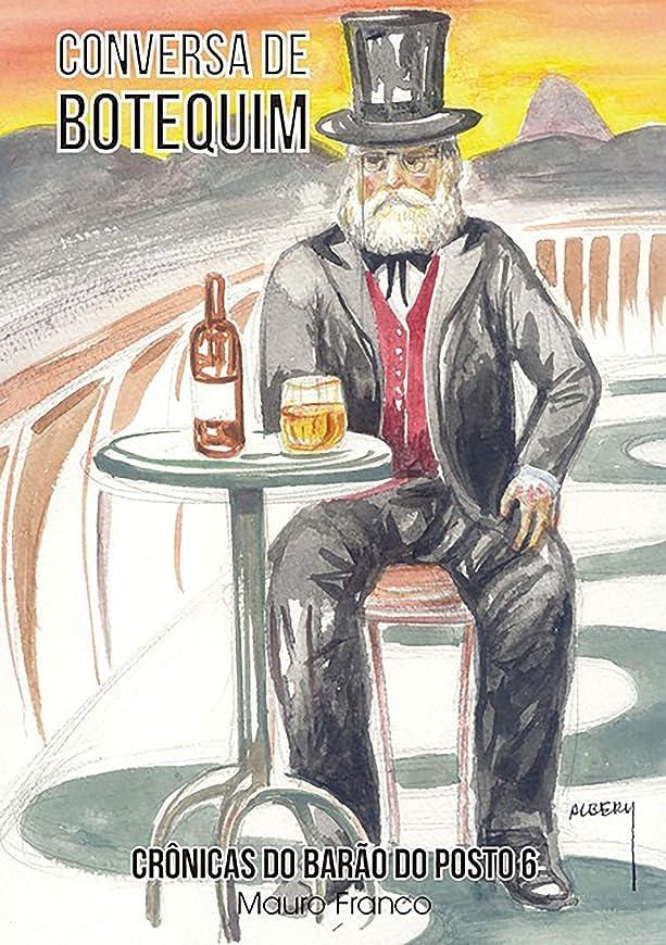 選出するディーラー何かConversa De Botequim (Portuguese Edition)