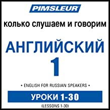 ESL Russian Phase 1, Units 1-30: Learn to Speak and Understand English as a Second Language with Pimsleur Language Programs