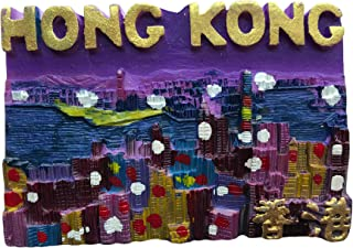 3D香港中国冷蔵庫マグネット旅行お土産ステッカー、香港手作りの家とキッチンの装飾冷蔵庫マグネット