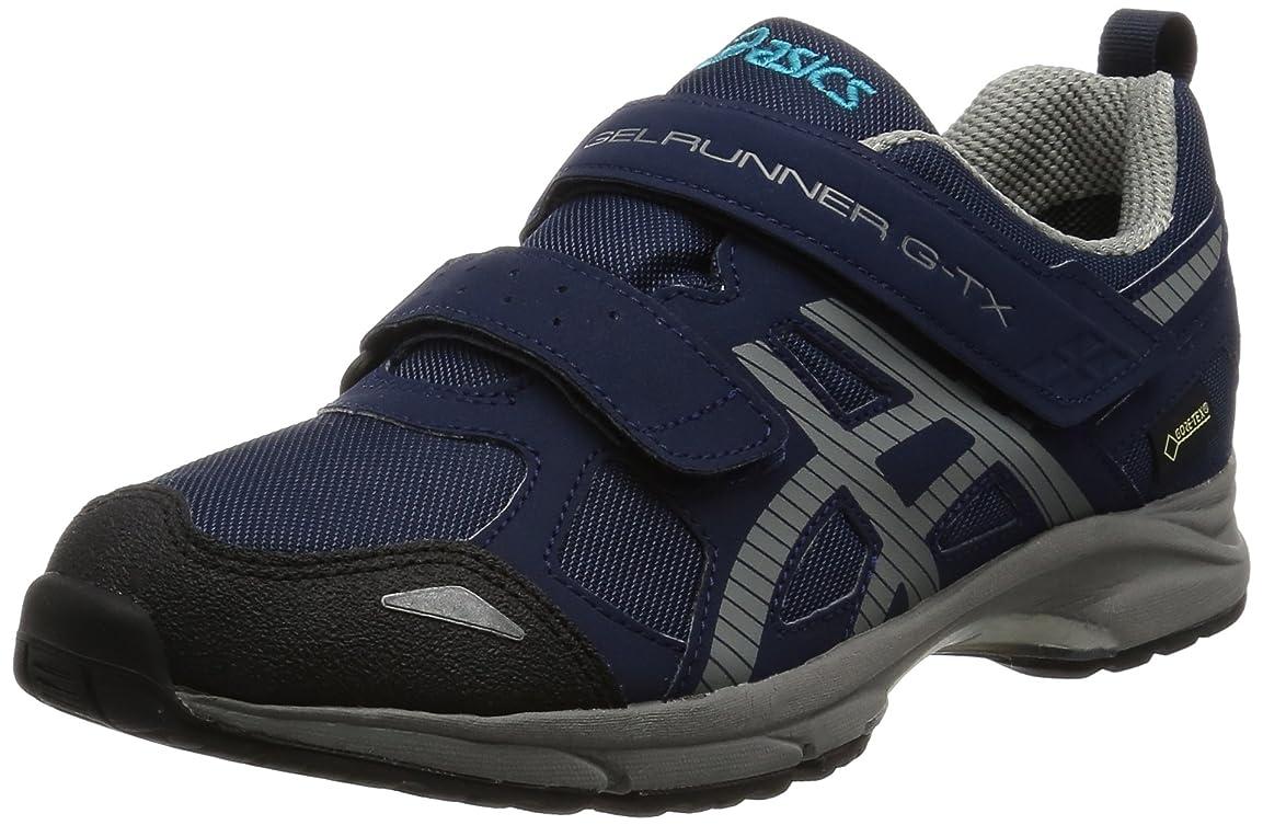 ヘロインスプレー矢じり[アシックス スクスク] 運動靴 スニーカー スクスク ゲルランナー GELRUNNER G-TX Jr. キッズ