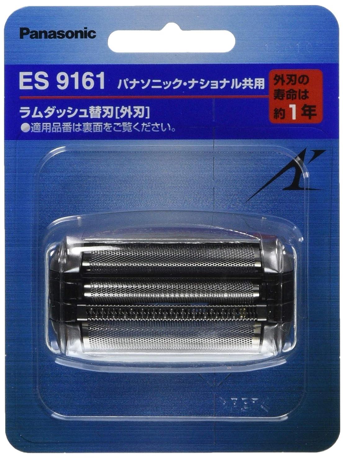 に向かって解釈的羊飼いパナソニック 替刃 メンズシェーバー用 外刃 ES9161