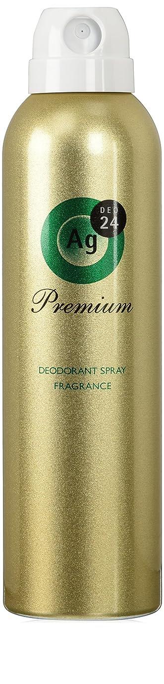 幸運冗談で賞エージーデオ24 プレミアム デオドラントスプレー ボタニカルの香り 142g (医薬部外品)