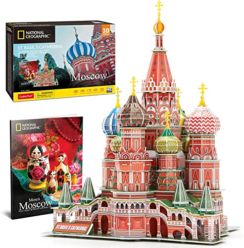 high quality CubicFun 3D Puzzles for Adults St.Basil's Cathedral National Geographic Architecture, lowest Moscow Puzzles for Adults Russia Building Gifts for Women Men, Model discount Kits Toys for 8 Year Old Girls, 224 Pieces sale