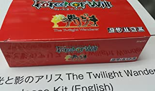 force of will prerelease kit