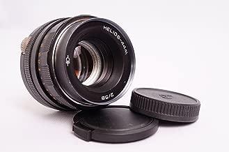 Helios 44M 58mm F2 Russian Lens for Sony E NEX (for E-mount cameras)