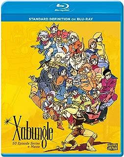 戦闘メカ ザブングル コンプリート ブルーレイ(全50話+劇場版)[Blu-ray リージョンA](輸入版)