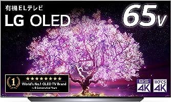 LG 65型 4Kチューナー内蔵 有機EL テレビ OLED65C1PJB Alexa 搭載 2021 年モデル