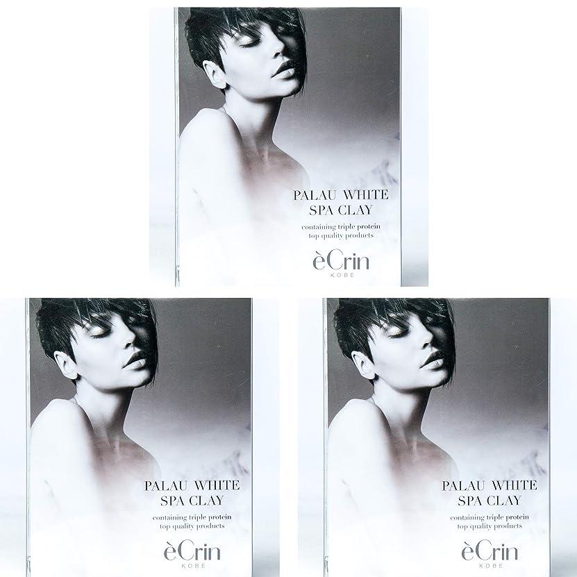 告発霊氷パラオホワイト スパクレイ 入浴用化粧料 ノンシリコン 50g 5包3箱セット