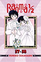 Ranma 1/2 (2-in-1 Edition), Vol. 19 (19)