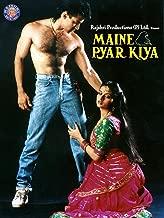 Best music maine pyar kiya Reviews