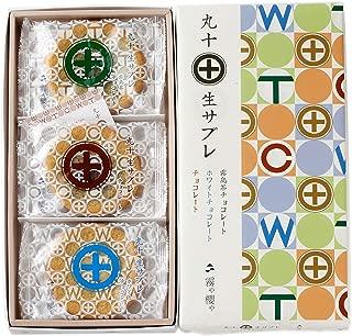 徳重製菓とらや 丸十生サブレ 12枚入