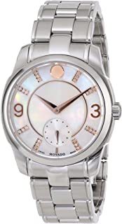 Women's 0606619 Movado Lx White Mother-Of-Pearl Dial Watch