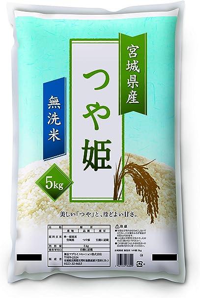 洗米 つや 姫 無 〜美味しい無洗米の店〜 ハーベストシーズン