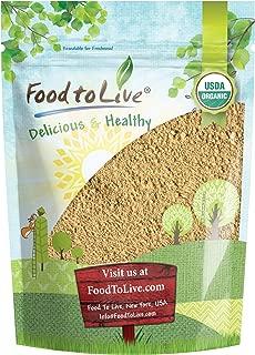 Organic Garlic Powder, 8 Ounces - Non-GMO, Kosher, Raw, Dried, Bulk