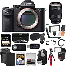 Sony Alpha A7R II 4K Wi-Fi Digital Camera Body with 24-240mm Lens + 64GB Card + Battery + Charger + Backpack + Flash + LED + Tripod + Kit