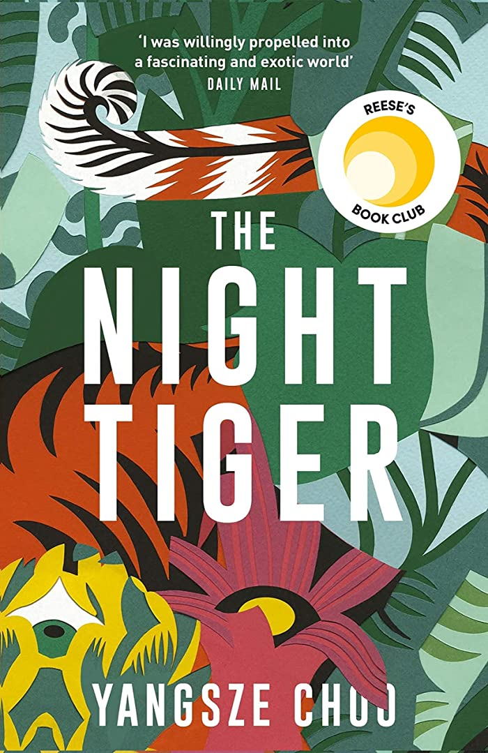 リーダーシップメガロポリス支給The Night Tiger: The Reese Witherspoon Book Club Pick (English Edition)