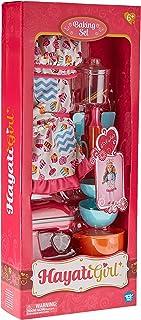 Hayati Girl Baking Set for Doll - 6 Years & Above, Multi-Colour