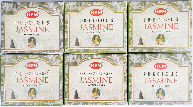 気怠い収束するアプトお香 コーン ジャスミン6箱入り 送料無料