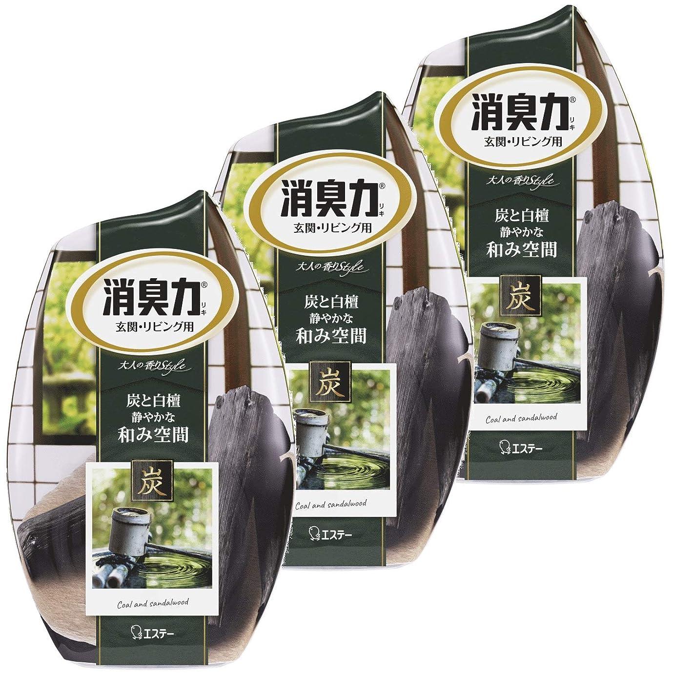 抵抗部調子【まとめ買い】 お部屋の消臭力 消臭芳香剤 部屋用 部屋 炭と白檀の香り 400ml×3個