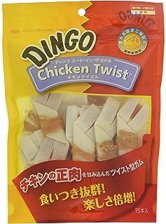 ディンゴ (Dingo) ミート・イン・ザ・ミドル チキンツイスト 15本入