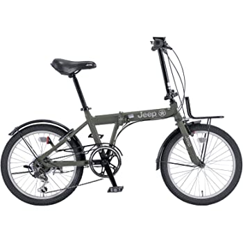 JEEP(ジープ) 折りたたみ自転車 20インチ シマノ6段変速 JE-206G カギ・ライト付き OLIVE 2017 34872