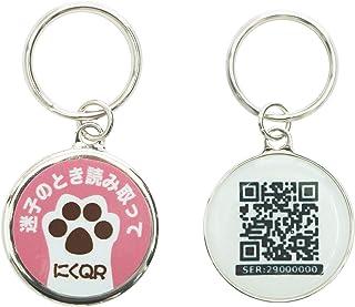 『にくQR』 QRコード迷子札(位置情報をメールでお知らせ) (ピンク)