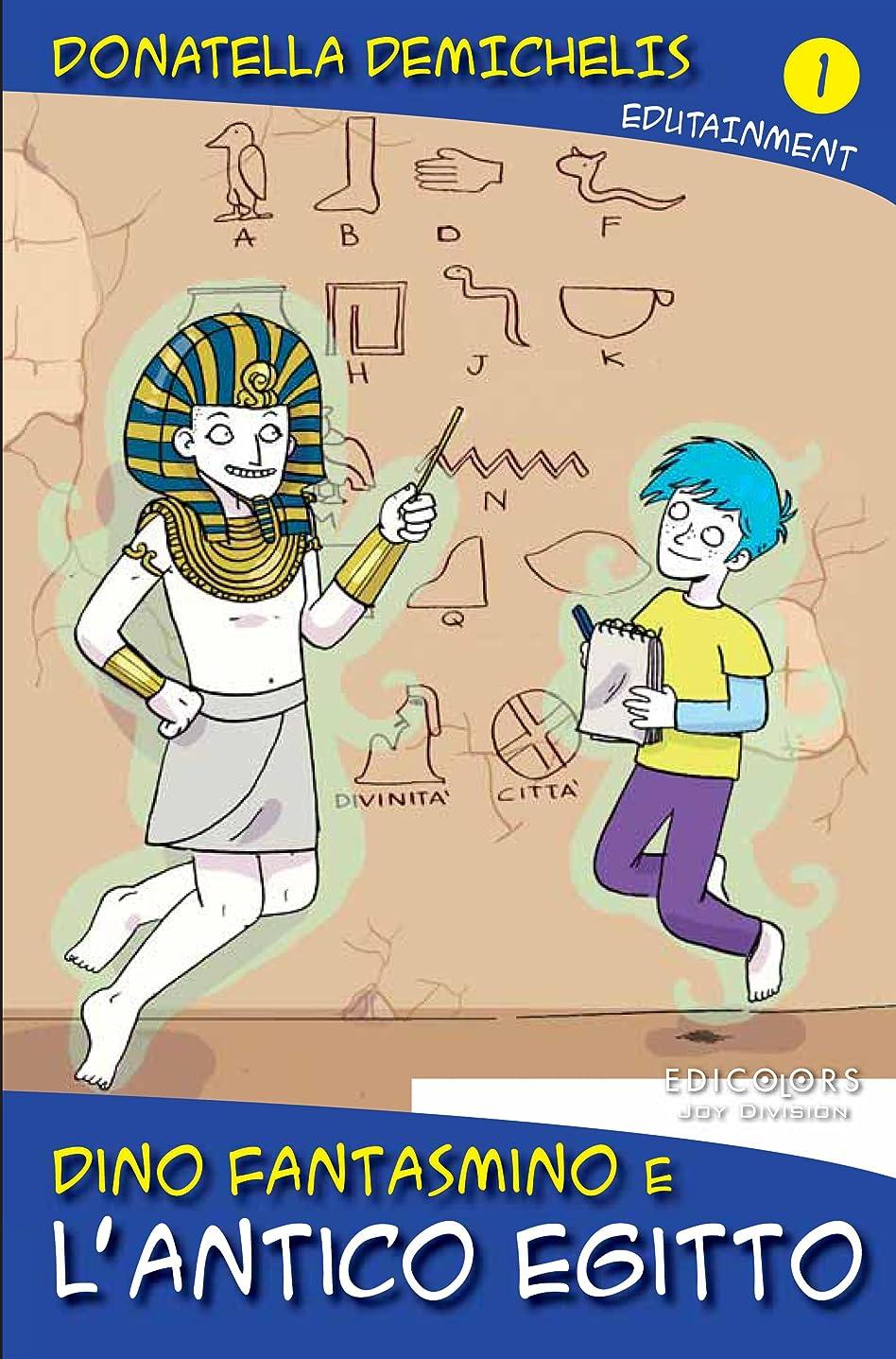 喪メモギャロップDino Fantasmino e l'Antico Egitto (Italian Edition)