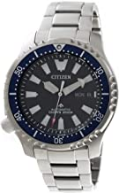 CITIZEN Promaster Limited Edition