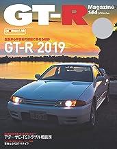 GT-R Magazine(ジーティーアールマガジン) 2019年 1月号 [雑誌]
