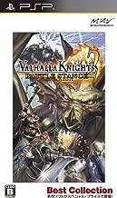 Valhalla Knights 2: Battle Stance (Best Collection) [Japan Import]