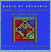Music Of Bulgaria