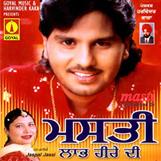 Best mp3 song labh heera Reviews