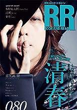 表紙: ROCK AND READ 080 | アクセル・コミュニケーションズ