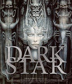DARK STAR H・R・ギーガーの世界 [Blu-ray]