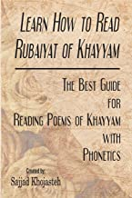 Learn How to Read Rubaiyat of Khayyam: The Best Guide for Reading Poems of Khayyam with Phonetics (Persian Edition)