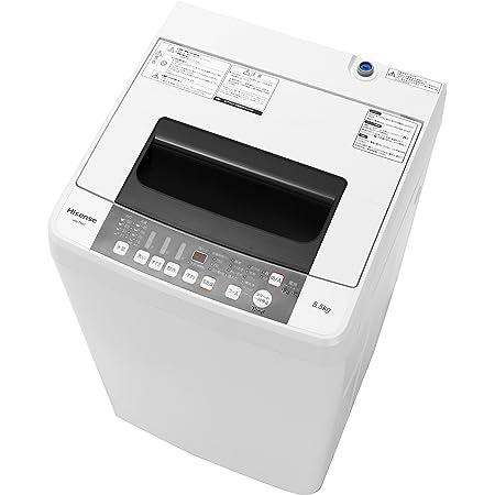 ハイセンス 全自動洗濯機 5.5kg HW-T55C 本体幅50cm 最短10分洗濯 ふたり暮らし ホワイト/ホワイト