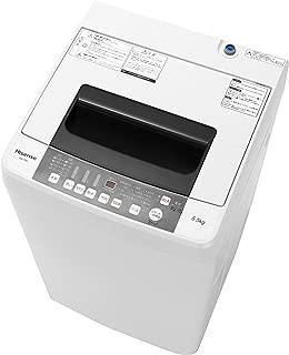 ハイセンス 最短10分で洗濯できる スリムボディー 全自動洗濯機 5.5kg HW-T55C