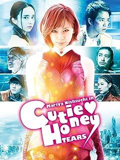 CUTIE HONEY −TEARS−