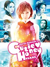 CUTIE HONEY −TEARS−