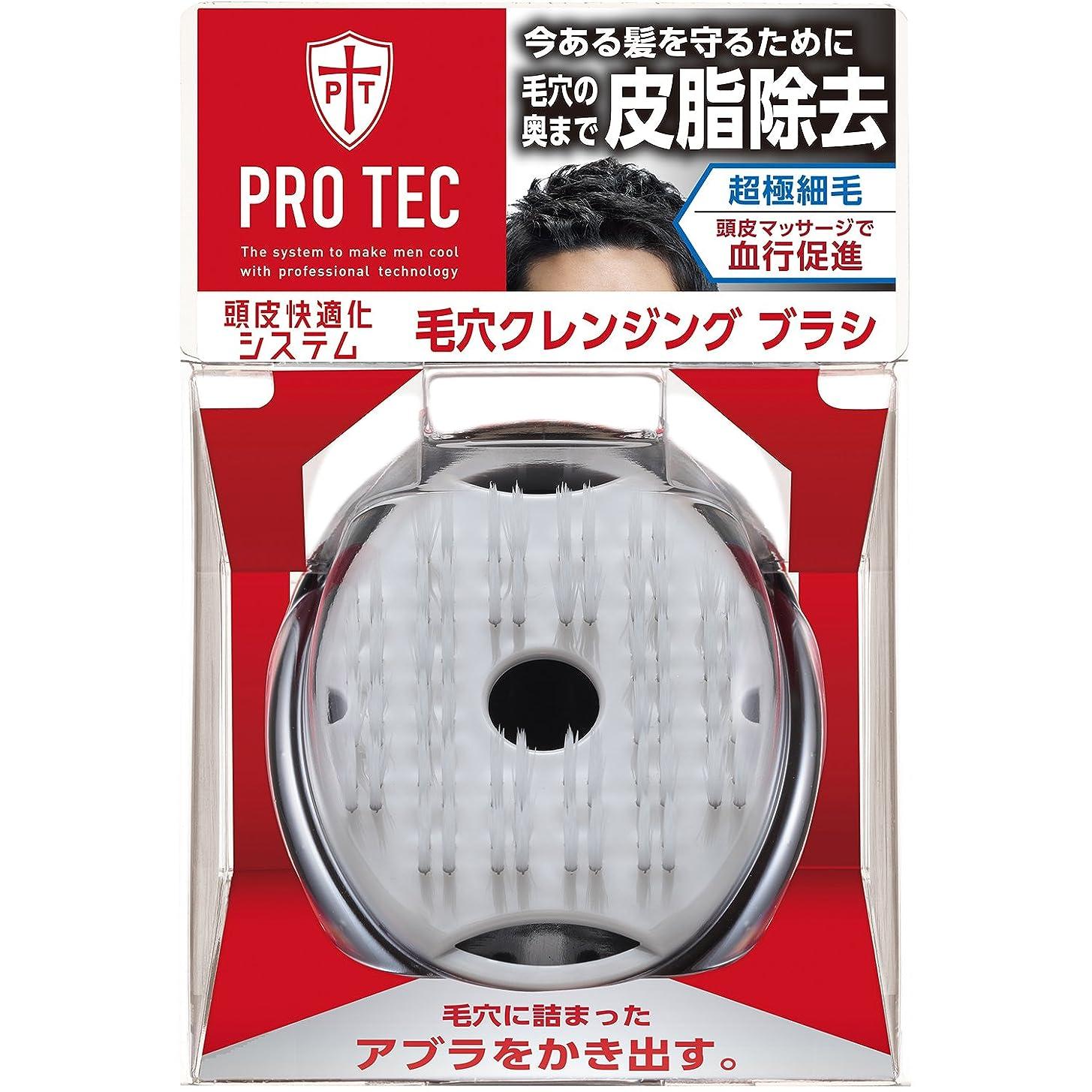 安いですに対応キャラクターPRO TEC(プロテク) ウォッシングブラシ 毛穴クレンジングタイプ