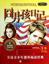 Nothing But The Truth: A Documentary Novel (Chinese Edition)