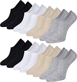 Bamboo No Show Trainer Socks for Womens and Men - 8 Pairs Non Slip Low Cut Ankle Socks Sneaker Invisible Footies Loafers C...