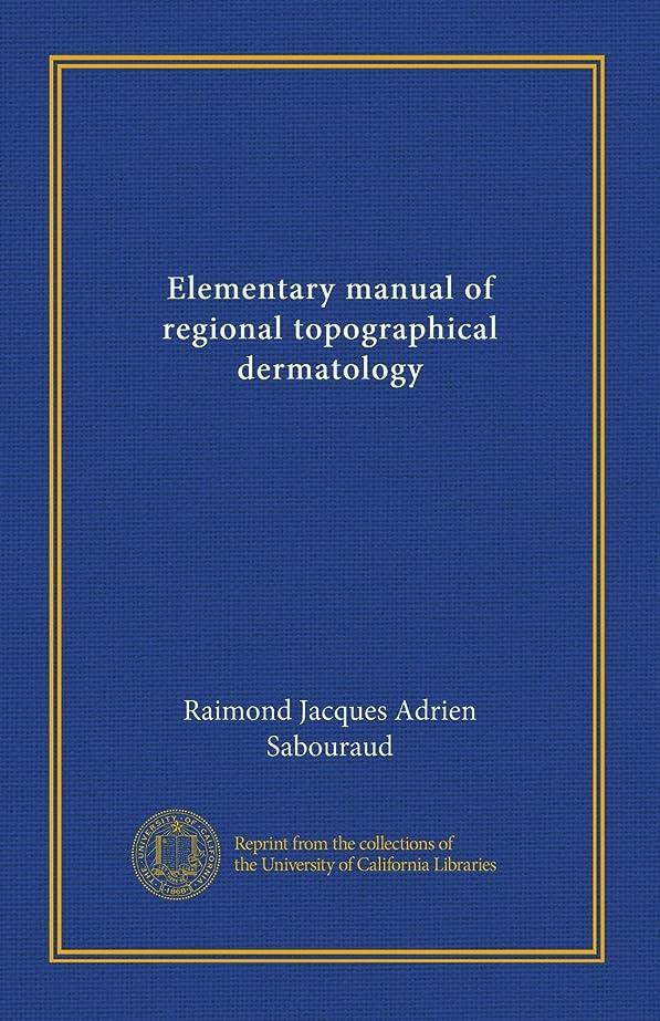 石の名前でマッシュElementary manual of regional topographical dermatology
