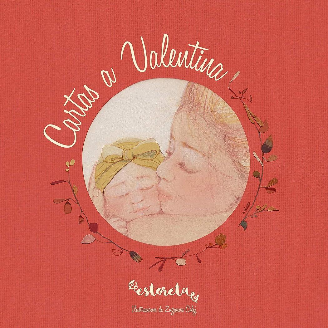 バタフライ工夫する干し草Cartas a Valentina (Spanish Edition)