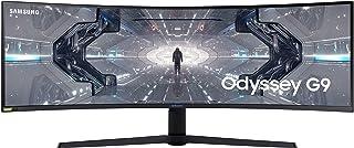 サムスンC49G95TSSC オデッセイG9 Odyssey G9 49インチのゲーミング曲面ディスプレイ5k 240hz 1000R HDR1000 1MSリフティング回転G-SYNCデスクトップHD曲面スクリーンゲーミングQLED量子点スクリーン