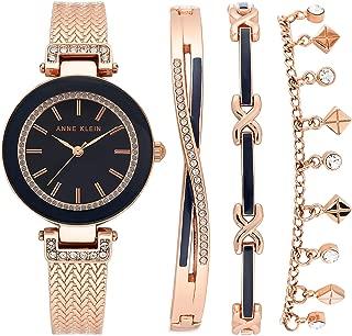 Women's Swarovski Crystal Accented Textured Bangle Watch and Bracelet Set, AK/3394